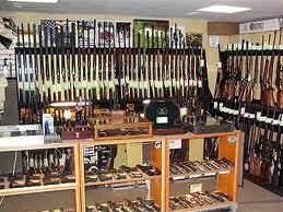 Оружейный магазин в Украине
