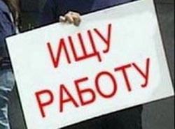 О ситуации на рынке труда Минска