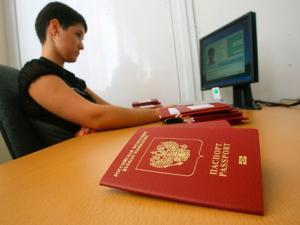 Как сделать регистрацию в Санкт-Петербурге?