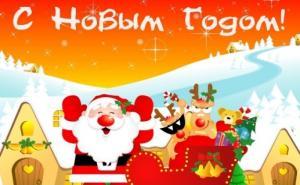 В Новогоднюю ночь Президент РФ поздравит всех по федеральному телевидению, а Зюганов-по собственному