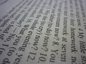 Вы пользовались услугами по переводу с английского языка?