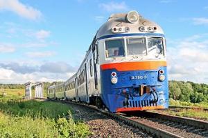 Расписание поездов Украины меняется