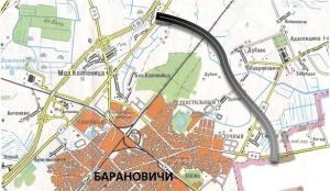 Около Барановичей будет построена новая дорога