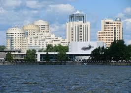 Немного о Екатеринбурге