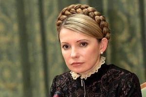 Дело Тимошенко