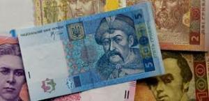 Небольшой обзор экономических показателей Украины