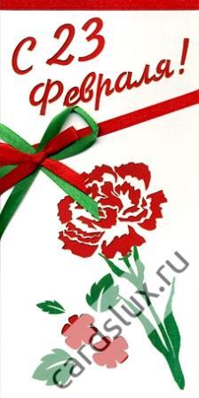 Красивая открытка - хороший подарок на праздник