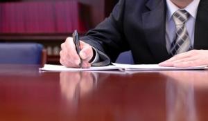 Регистрируем изменения в уставных документах