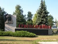Город Красноармейск удивит своих красотой