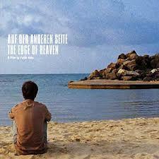 Вы смотрели фильм «На краю рая»?