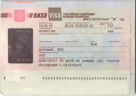 Нужна помощь по оформлению визы в Россию?