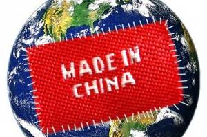 Экспорт Китая сократился