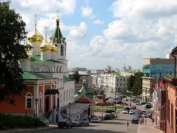 Квартира на сутки в Нижнем Новгороде