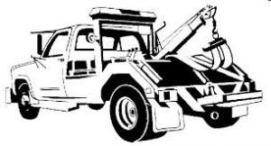 Как часто вы пользуетесь услугами по эвакуации автомобиля?