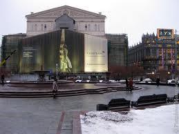 Закончилась реконструкция Большого театра