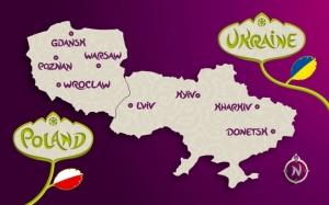 Донецк готовится к Евро 2012