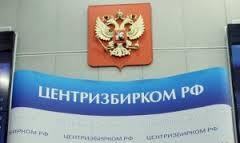 Выборы в городе Чудово