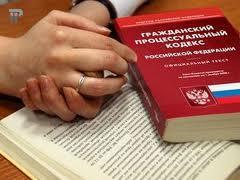 Обзор ВС РФ практики по делам, связанным с кредитованием