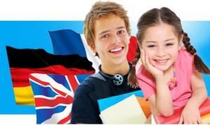 ЧИЧЕРОНЕ – школа иностранных языков