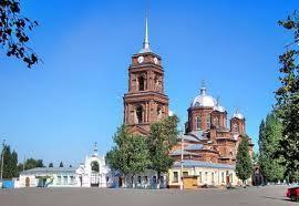 Город Бутурлиновка