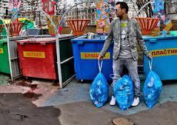Интересуют услуги по по сбору и утилизации бытовых и производственных отходов?