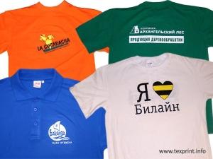 Логотипы на продукции