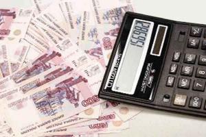 Кредит наличными на длительный срок