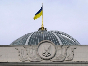 Запрет на негативные высказывания о власти в Украине