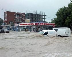 Природные бедствия - причина для страхования?