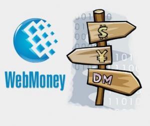 За системой Webmoney будущее