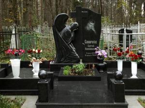 Вечная память умершим