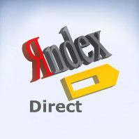 Яндекс-Директ поможет в продвижении вашего товара или услуги