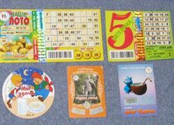 Разыскивается победитель лотереи
