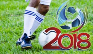 Болельщики получат возможность бесплатно добираться на ЧМ-2018