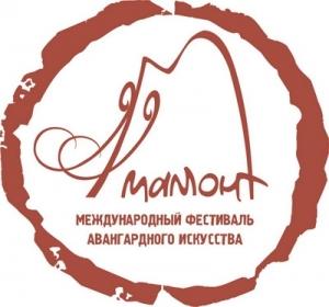 В Минск пришел Мамонт