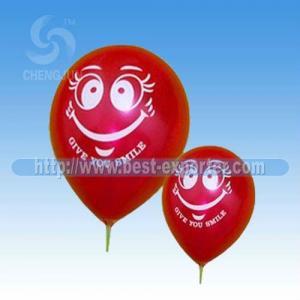 Воздушный шарик с изображением - приятный подарок