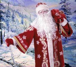 Дед Мороз счастье нам принес