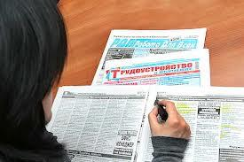 Поиск работы: устранение препятствий и немного везения