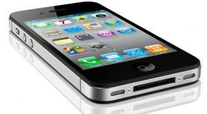 Приложение для iphone-  это личный гид при поиске  кафе, бара